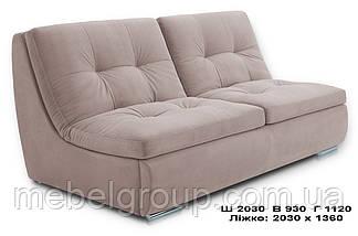Модульний диван Шенген кут 300*183см., фото 3
