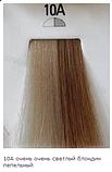 10A (очень-очень светлый блондин пепельный) Тонирующая крем-краска без аммиака Matrix Color Sync,90 ml, фото 9