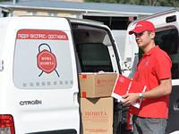 Приостанавливаем отправку заказов наложенным платежом на следующие группы товаров