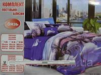 Комплект постельного белья Евро размер 2х2.2 Украина расцветка в ассортименте