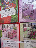 Постельное белье 2х спальное змейка Украина 1,75х2,15 расцветки в ассортименте