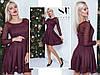Бордове ошатне трикотажне жіноче плаття з люрексом зі вставкою з гіпюру. Арт - 7646/65