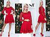 Красное нарядное женское трикотажное платье с люрексом со вставкой из гипюра. Арт - 7646/65