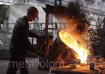 Нестабильные колебания цены на цветные группы металлолома.