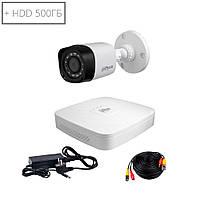 Комплект видеонаблюдения Dahua HDCVI-1W KIT + HDD500