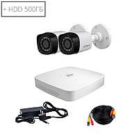 Комплект видеонаблюдения Dahua HDCVI-2W KIT+ HDD500