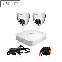 Комплект видеонаблюдения Dahua HDCVI-2D KIT+ HDD500