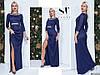 Нарядное темно-синее удлиненное женское трикотажное платье декорировано стразами. Арт-7649/65