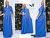 Синее элегантное женское удлиненное платье из трикотажа 3D со съемной брошью. Арт-7650/65