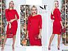 Элегантное красное женское облегающее платье из трикотажа с люрексом декорировано бантом. Арт - 7652/65