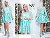 Шикарное ментоловое женское платье с гипюровой юбкой топ декорирован бусинками. Арт - 7653/65