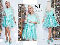 Шикарне ментолове жіноче плаття з гіпюрової спідницею топ декорований намистинками. Арт - 7653/65