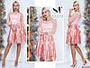 Шикарне персикове жіноче плаття з гіпюрової спідницею топ декорований намистинками. Арт - 7653/65