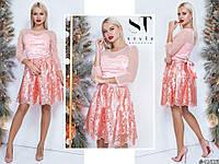 Шикарное персиковое женское платье с гипюровой юбкой топ декорирован бусинками. Арт - 7653/65