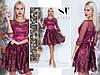 Шикарное женское платье с гипюровой юбкой топ декорирован бусинками цвета марсал. Арт - 7653/65