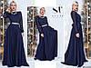 Темно-синє ошатне жіноче видовжене плаття декорований стразами. Арт-7654/65
