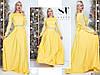 Ніжно-жовте ошатне жіноче видовжене плаття декорований стразами. Арт-7654/65