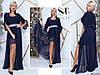 Шикарне темно-синє жіноче плаття з шифоновою под'юпніком і обробкою з гіпюру. Арт-7655/65