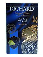 Richard: King's Tea №1. Черный чай с цедрой лимона и лепестками цветов. 90г, в картонной коробке