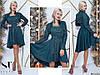 Изумрудное шикарное женское платье со вставками из гипюра в комплекте с болеро. Арт - 7656/65