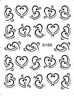 """Наклейки для дизайна ногтей """"Ажур"""""""