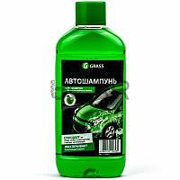 Grass Auto Shampoo Зеленое яблоко (2-3 г/л) Автошампунь для ручной мойки, 1 л (111100-2)