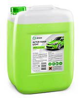 Grass Active Foam Light (300-500 г/л) Активная пена для мойки авто, 20 кг (132103)