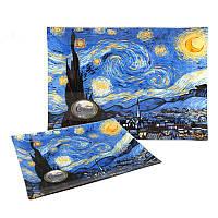 Стеклянная тарелка Ван Гог«Звездная ночь» Carmanі, 20х28 (198-3002)