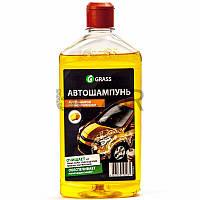 Grass Auto Shampoo Апельсин (2-3 г/л) Автошампунь для ручной мойки, 0,5 л (111105-1)