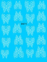 Наклейки для дизайна ногтей БАБОЧКИ (D 071)