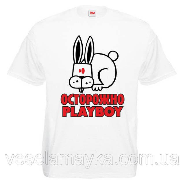 """Футболка """"Обережно Playboy"""". Розмір L"""