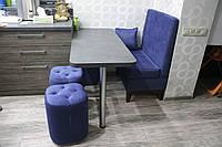 Маленький кухонный диванчик на деревянных ножках (Светло-синий), фото 1