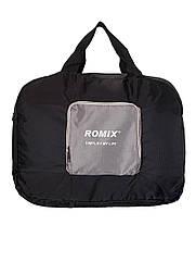Складная сумка ROMIX Black, КОД: 111384
