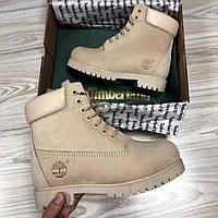 Женские ботинки зимние Timberland (Тимберленд) с натуральным мехом  ( реплика ААА класса)