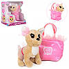 """Интерактивная игрушка """"Собачка Кикки"""" M 3644-N-UA 22 см в сумочке, фото 2"""