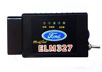 Диагностический сканер для Ford, Mazda на чипе PIC18F25K80 с переключателем  Forscan