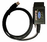 Диагностический сканер для Ford, Mazda на чипе PIC18F25K80 с переключателем  Forscan, фото 5