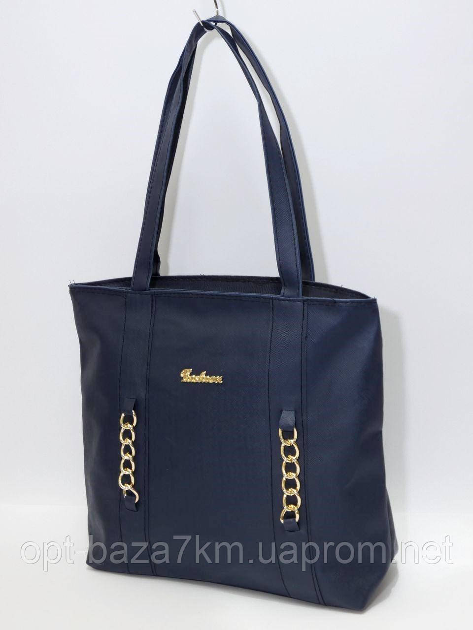 8a95e262e428 Женская сумка (39х34х10), Турция - Интернет-магазин «Оптовая База 7 км