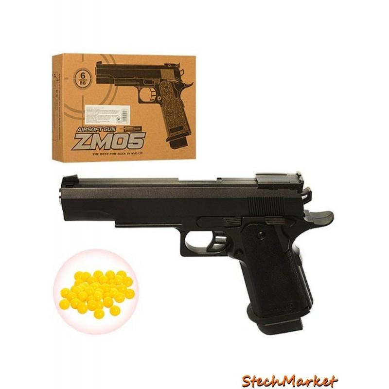 Пистолет CYMA ZM05 металлический на пульках