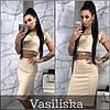 Красивый стильный костюм топ с кружевом и юбка, фото 2