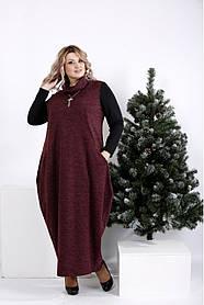 Женское длинное платье мешок синего цвета с воротником 01015 / размер 42-74 / большие размеры, цвет бордо