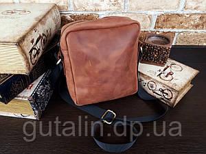 Мужская сумка ручной работы из натуральной кожи Классик цвет коньяк