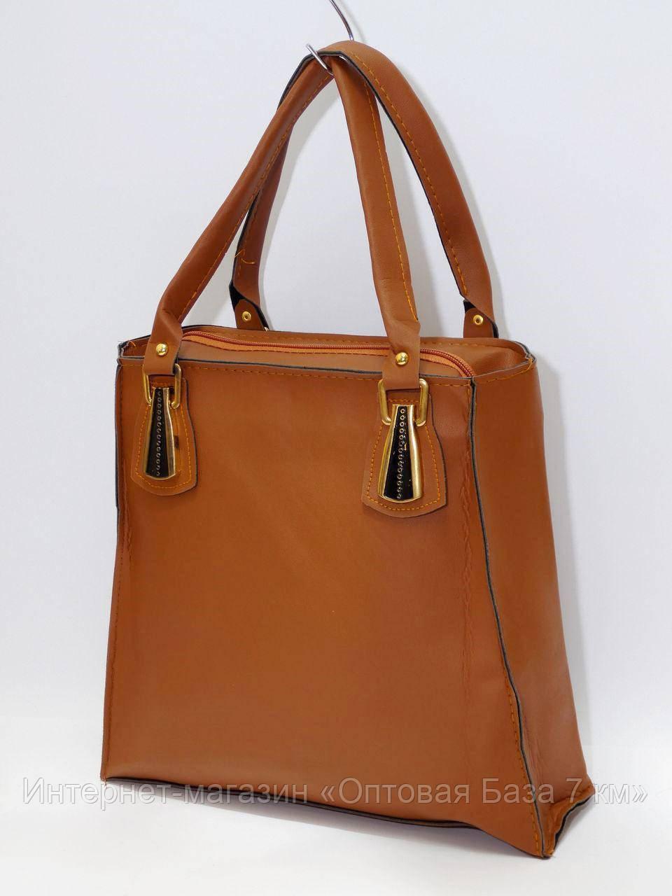 d2ace739fdc4 Женская сумка (33х30х10), Турция оптом. Купить женские сумочки и ...