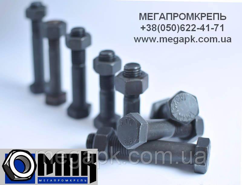 Болты высокопрочные прочность 10.9 ГОСТ 10602-94