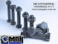 Болты высокопрочные прочность 10.9 ГОСТ 10602-94, фото 1