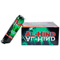 Легковоспламеняющийся уголь для кальяна G1 (Al-Hind)