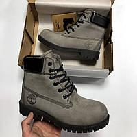 Женские ботинки зимние Timberland (Тимберленд) с мехом серые ( реплика ААА  класса) 604588caa6a13