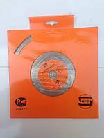 Алмазный отрезной круг EUROPA Standart 230х22 СИГМЕНТ
