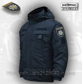Куртка полиции зимняя темно синяя Патруль Patrol Jacket Tactical Dark Blue Camo-tec