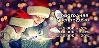Новогодняя распродажа от Z-Wave Украина
